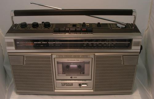 Sharp GF-6060E
