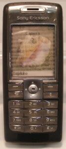 Sony Ericsson display model